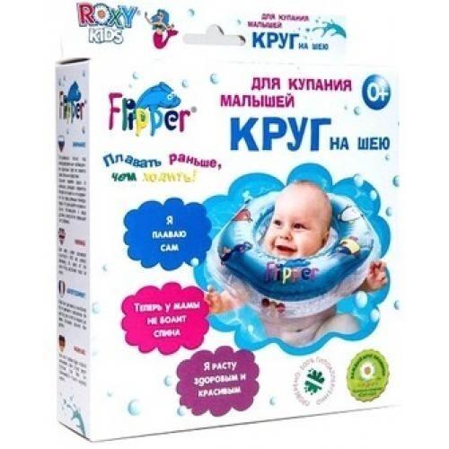 watch 3c767 236c0 Круг на шею Roxy Kids Flipper для купания малышей 0+